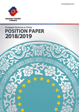 European Business in China Position Paper 2018/2019